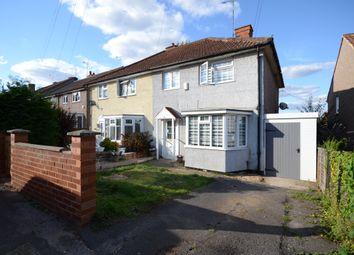 Thumbnail 3 bed end terrace house for sale in Ringwood Road, Tilehurst, Reading
