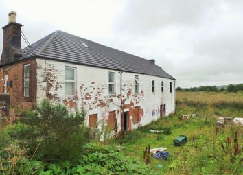 Thumbnail Block of flats for sale in Pathbrae, New Cumnock