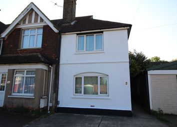 Thumbnail 2 bedroom property for sale in West View Road, Swanley