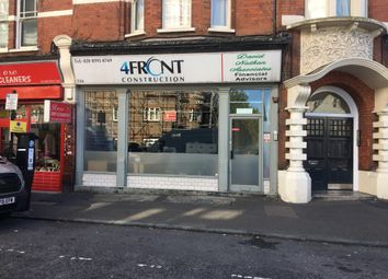 Thumbnail Retail premises to let in Muswell Hill Broadway, Muswell Hill