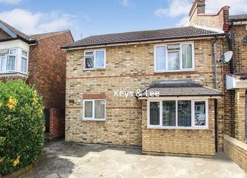 Thumbnail 1 bed flat to rent in Mawney Road, Romford