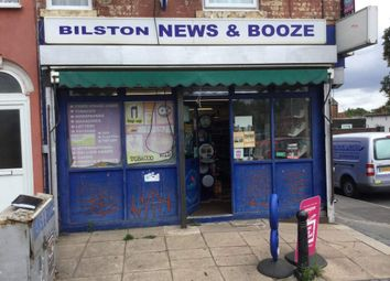 Thumbnail Retail premises for sale in Bilston Road, Wolverhampton