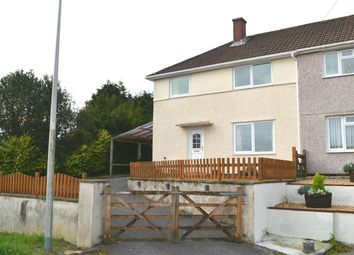 3 bed terraced house for sale in Ross Avenue, Carmarthen SA31
