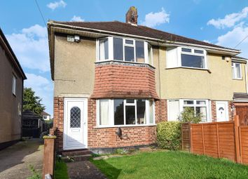Thumbnail 2 bedroom semi-detached house for sale in Long Lane, Oxford