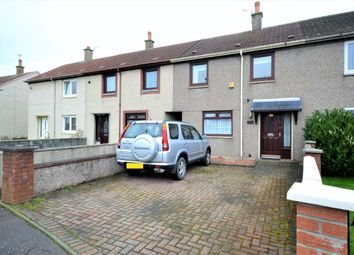 Thumbnail 2 bed terraced house for sale in Denfield Avenue, Cardenden, Lochgelly