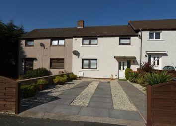Thumbnail 3 bed terraced house for sale in Fernlea Crescent, Annan, Annan