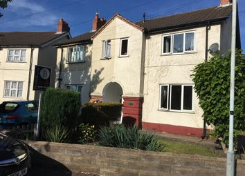 Thumbnail 3 bedroom semi-detached house for sale in Portobello Close, Willenhall, Wolverhampton