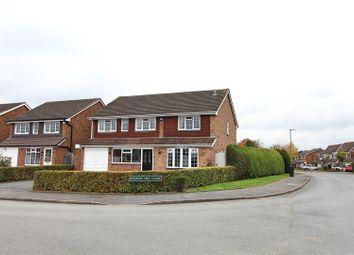 Thumbnail 5 bed detached house for sale in Burrow Hill Close, Castle Bromwich, Birmingham