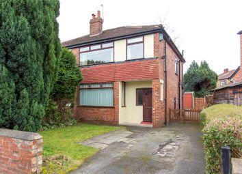Thumbnail 3 bedroom semi-detached house for sale in Grange Park Walk, Leeds, West Yorkshire