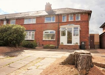 Thumbnail 3 bed terraced house for sale in Station Road, Kings Norton, Birmingham