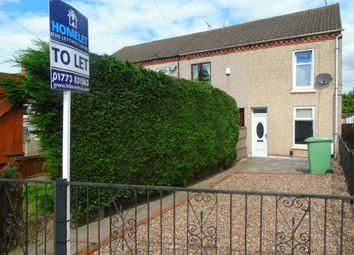 Thumbnail 2 bed terraced house to rent in Carter Lane East, South Normanton, Derbyshire
