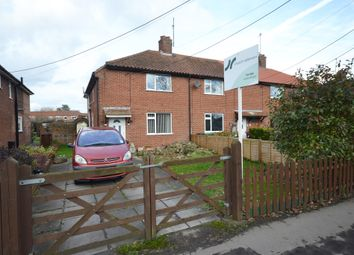 Thumbnail 3 bed end terrace house for sale in Wantage Road, Didcot