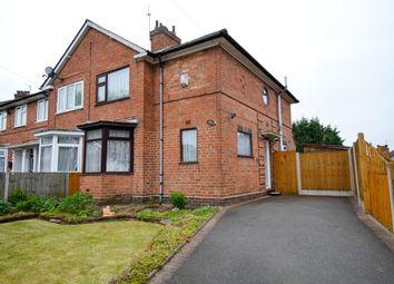Thumbnail 2 bed end terrace house for sale in Allens Farm Road, Northfield, Birmingham