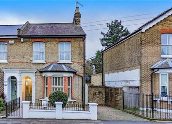 Thumbnail 2 bed end terrace house for sale in Maybank Road, London