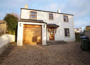 Thumbnail 4 bedroom detached house to rent in Orchard Lane, Tallentire, Cockermouth