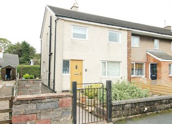 Thumbnail 3 bed end terrace house for sale in 14 West Lane, Shap, Penrith
