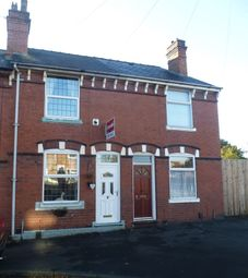 Thumbnail 3 bed terraced house for sale in Pound Road, Wednesbury