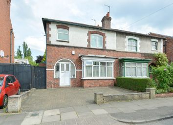 Thumbnail 3 bedroom semi-detached house for sale in Willow Avenue, Edgbaston, Birmingham