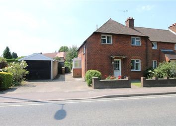 Thumbnail 3 bed property for sale in Lansdowne Close, Romsey, Hampshire