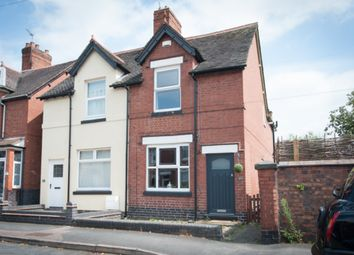 Thumbnail 2 bed end terrace house for sale in Cherry Street, Tamworth