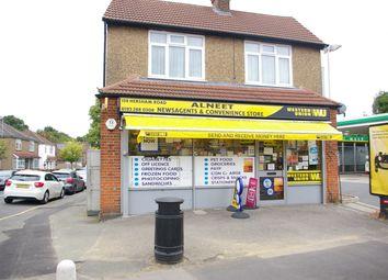 Thumbnail Retail premises to let in Hersham Road, Walton On Thames