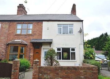Thumbnail 2 bed terraced house to rent in Columbine Grove, Low Street, Carlton, Goole