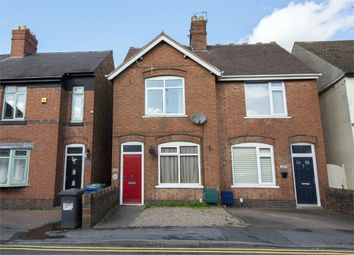 Thumbnail 2 bed semi-detached house for sale in Tamworth Road, Amington, Tamworth, Staffordshire