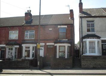 Thumbnail 2 bedroom terraced house for sale in Nottingham Road, Ilkeston