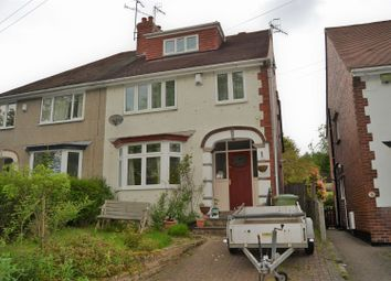 Thumbnail 4 bed semi-detached house for sale in Langer Lane, Wingerworth, Chesterfield