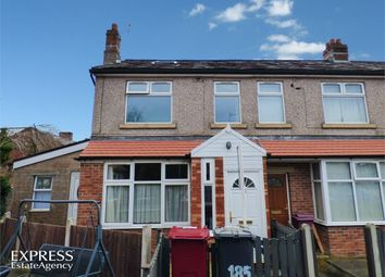 Thumbnail 2 bed end terrace house for sale in Chester Close, Blackburn, Lancashire