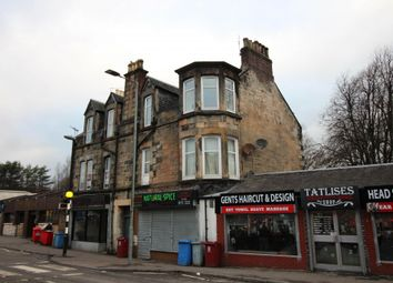 Thumbnail 2 bedroom flat to rent in High Street, Bonnybridge