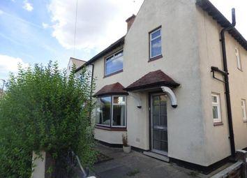 Thumbnail 3 bed semi-detached house for sale in Ravensdale Avenue, Long Eaton, Nottingham