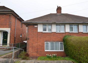 Thumbnail 3 bed semi-detached house for sale in Austrey Grove, Weoley Castle, Birmingham