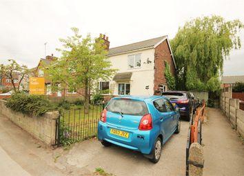 Thumbnail 3 bed end terrace house for sale in 142 Sherwood Street, Warsop, Mansfield, Nottinghamshire