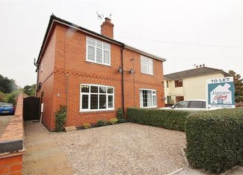 Thumbnail 2 bed semi-detached house to rent in Kelfield Road, Riccall, York