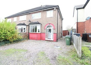 Thumbnail 3 bedroom semi-detached house to rent in Bhylls Lane, Finchfield, Wolverhampton