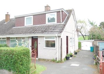 Thumbnail 4 bedroom semi-detached house to rent in Hillfoot Avenue, Wishaw