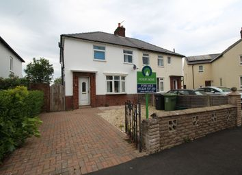Thumbnail 3 bed semi-detached house for sale in Moor Crescent, Longtown, Carlisle