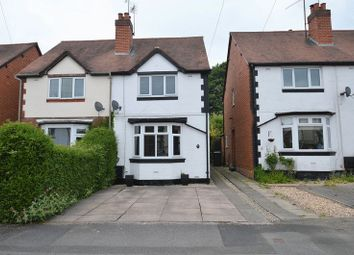 Thumbnail 2 bed semi-detached house for sale in The Meadway, Headless Cross, Redditch
