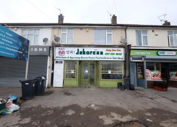 Thumbnail Property for sale in Southmead Road, Westbury-On-Trym, Bristol