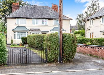 Thumbnail 3 bed semi-detached house for sale in Lenton Gardens, Manchester