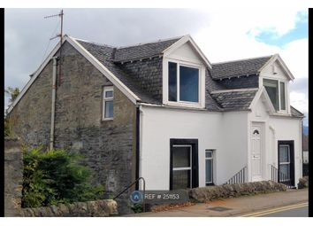 Thumbnail 2 bed flat to rent in Victoria Road, Dunoon