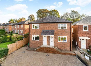 2 bed semi-detached house for sale in Scargill Road, Harrogate, North Yorkshire HG1