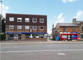 Thumbnail Retail premises for sale in Logic House, Newmarket Road, Cambridge, Cambridgeshire