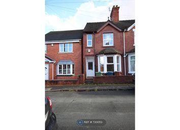Thumbnail 3 bed terraced house to rent in Izaak Walton Street, Stafford