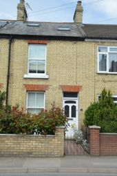 Thumbnail 4 bed terraced house to rent in Clifton Road, Shefford