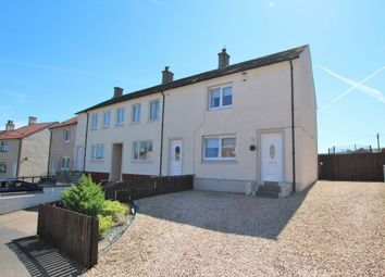 Thumbnail 2 bed end terrace house for sale in Orchardview Drive, Kirkfieldbank, Lanark