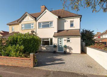 Thumbnail 3 bed semi-detached house for sale in Abbey Way, Bradville, Milton Keynes, Buckinghamshire