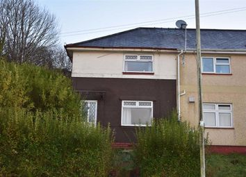 Thumbnail 2 bedroom end terrace house for sale in Gors Avenue, Mayhill, Swansea