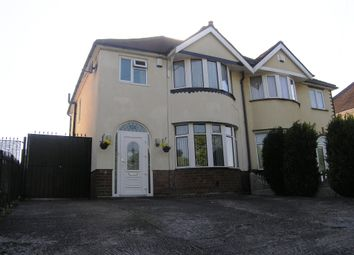 Thumbnail 3 bed semi-detached house for sale in Birmingham New Road, Lanesfield, Wolverhampton